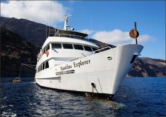 Nautilus Explorer.